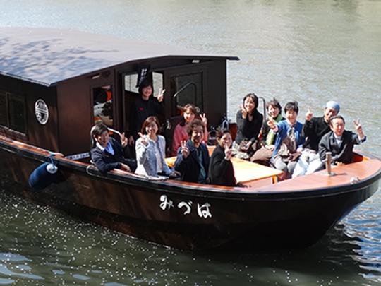 舟遊び「みづは」